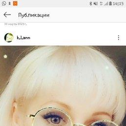 Галина, 31 год, Тамбовка
