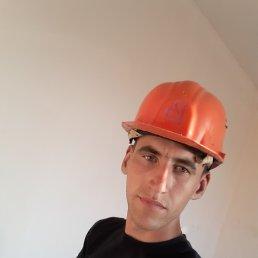 Сергей, 21 год, Бийск