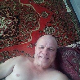 Валрий, Кривой Рог, 55 лет