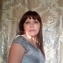 Татьяна, 40 лет, Владивосток