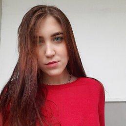 Настя, Пенза, 19 лет