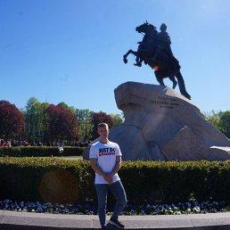 Алексей, Липецк, 20 лет