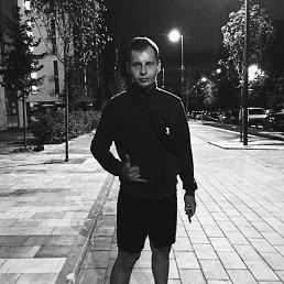 Саша, 22 года, Конотоп
