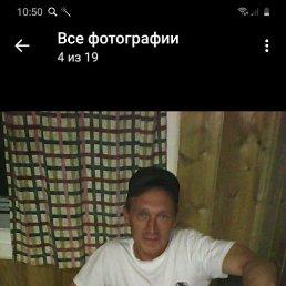 Роман, 44 года, Великий Новгород