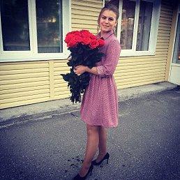 Olesya, 28 лет, Екатеринбург