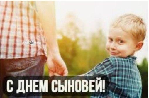 Я люблю тебя, мой сын, Не за помощь и участье, А за то, что подарил, В мир придя, большое счастье. И ...