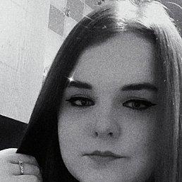 Надежда, 21 год, Котово