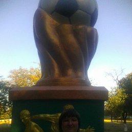 Людмила, 29 лет, Полтава
