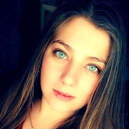 Alena, 25 лет, Иланский