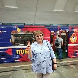 Ирина, 53 года, Верхнеднепровский