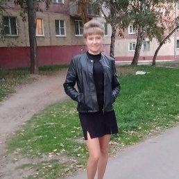 Ксения, Барнаул, 45 лет