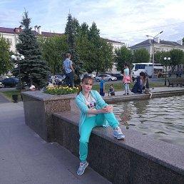 Масянечка, Казань, 30 лет