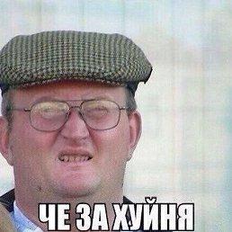 gumlan, 35 лет, Енакиево