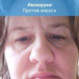 Анна, Ачинск, 46 лет