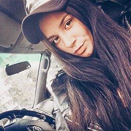 Кристина, 28 лет, Смоленск