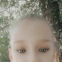 Полина, 20 лет, Новосибирск