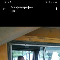 Слава, 45 лет, Сковородино