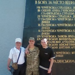 Ваня, 24 года, Васильков