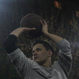 Danielix, 18 лет, Тула