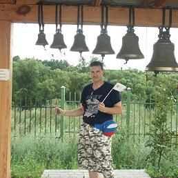 Евгений, Донецк, 48 лет