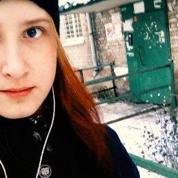 Зинаида, 24 года, Екатеринбург