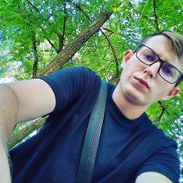 Сергей, 23 года, Новая Каховка