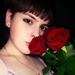 Кристина, 22 года, Самара