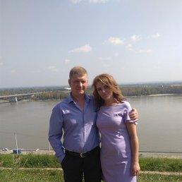 Зырянова, Барнаул, 32 года