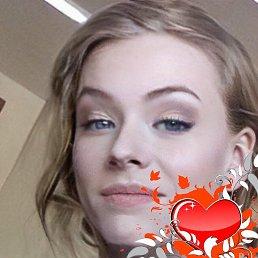 Анжелика Меланхолия, 18 лет, Москва