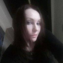 Кристина, 41 год, Ставрополь
