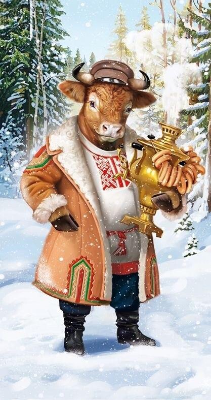 Уже спешу!)) Так что Вам желаю в год Быка взять удачу за рога!