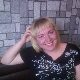 Ника, 26 лет, Иркутск