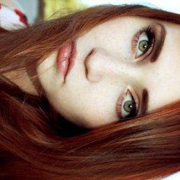 Елена, 25 лет, Ижевск