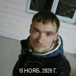 Илья, 34 года, Мурманск