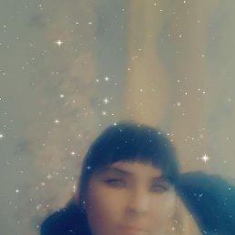 Марина, 33 года, Новосибирск