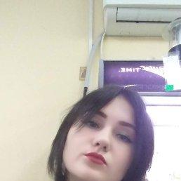 Фото Настя, Рязань, 24 года - добавлено 2 декабря 2020