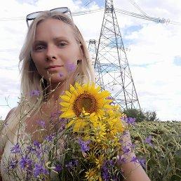 Mariya, 29 лет, Запорожье