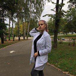 Фото Милана, Рязань, 17 лет - добавлено 30 декабря 2020