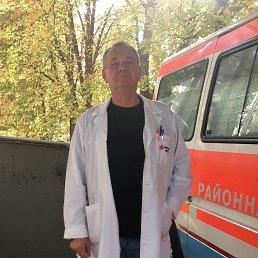 Александр, 56 лет, Сумы