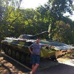 Дмитрий, 29 лет, Горловка