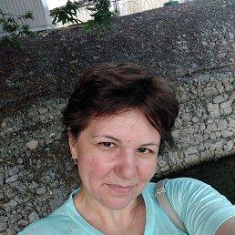 Виктория, 37 лет, Белгород