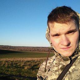 Дима, 29 лет, Верхнеднепровский