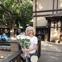 Оксана, 41 год, Кривой Рог