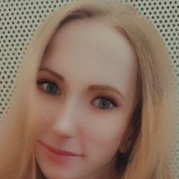 Лера, Нижний Новгород, 21 год