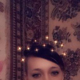 Таня, 28 лет, Владивосток