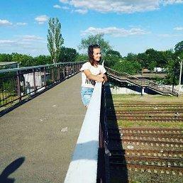 Kira, 15 лет, Запорожье