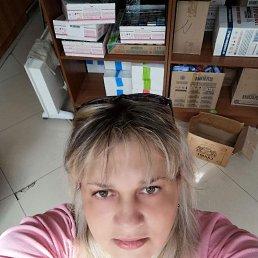 Оксана, 44 года, Атяшево
