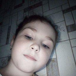 Полина, 17 лет, Казань