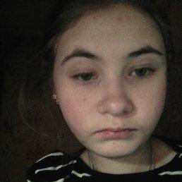 Маша, 27 лет, Кемерово