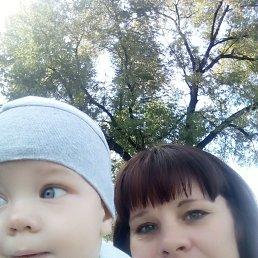 Светлана, 30 лет, Хабаровск